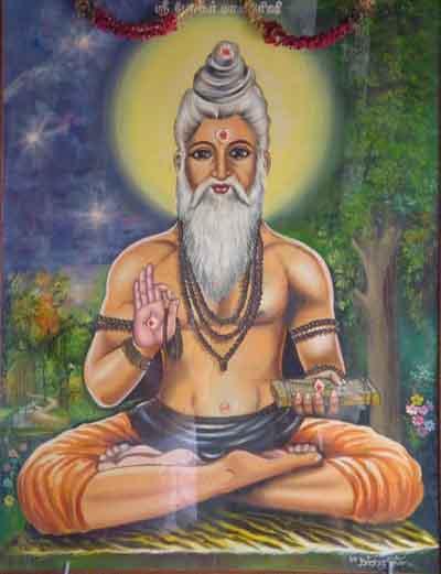 Bhogar Mahārshi