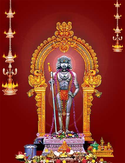 தண்டாயுதபாணி